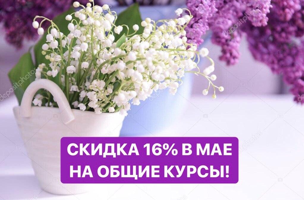 O_veyvl3uYU